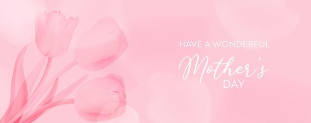 Carte de voeux fête des mères. fond de printemps floral de vecteur. conception de fleurs de tulipes réalistes pour maman. illustration de la carte de la journée internationale de la femme 8 mars. modèle de bannière de vacances, invitation, brochure