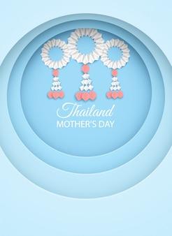 Carte de voeux fête des mères thaïlande. concevez avec un origami en guirlande pour la fête des mères. thaï traditionnel. style d'art de papier.