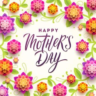 Carte de voeux de fête des mères.