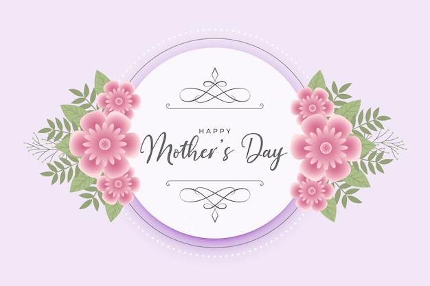 Carte de voeux de fleurs fête des mères heureux