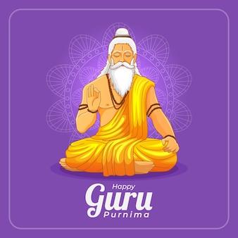 Carte de voeux guru purnima avec ermite méditant