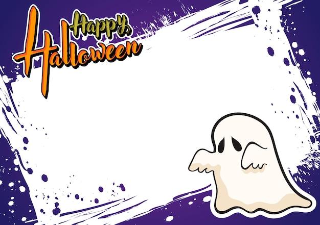 Carte de voeux d'halloween et arrière-plan