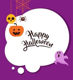 Carte de voeux halloween avec fantôme
