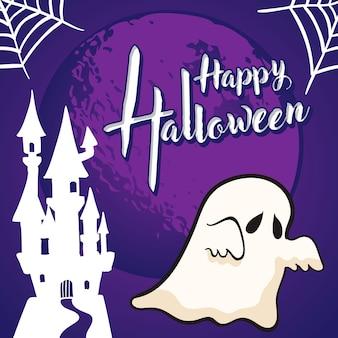 Carte de voeux d'halloween et fond d'halloween
