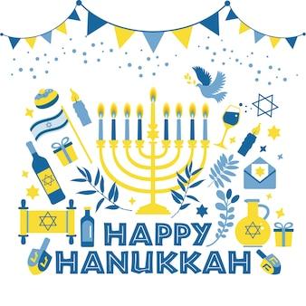 Carte de voeux hanoucca fête juive traditionnelle hanoucca.
