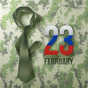 Carte de voeux happy defender of the fatherland day avec cravate kaki sur un motif de camouflage pixel kaki.