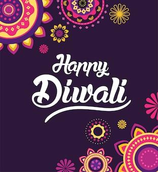 Carte de voeux happy diwali pour la communauté hindoue, festival indien
