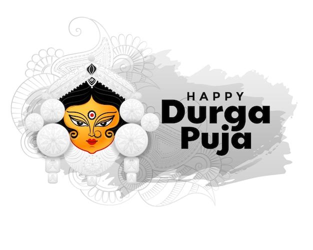 Carte de voeux happy durga pooja festival hindou