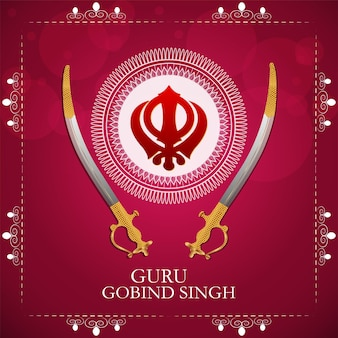Carte de voeux happy guru gobind singh jayanti