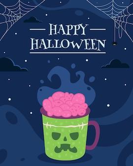 Carte de voeux happy halloween boisson d'halloween