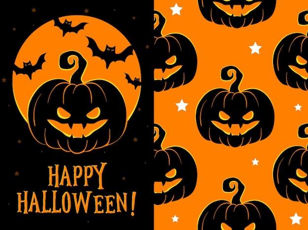 Carte de voeux happy halloween, illustration vectorielle avec citrouille.