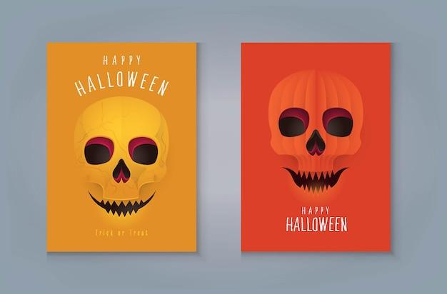 Carte de voeux happy halloween night party. crâne effrayant abstrait. masque de crâne, crâne de zombie.