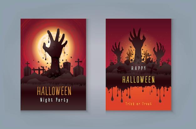 Carte de voeux happy halloween night party, main de zombie se lever de la tombe. main effrayante avec cimetière et sang