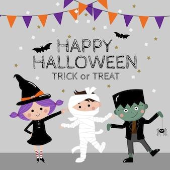 Carte de voeux happy halloween