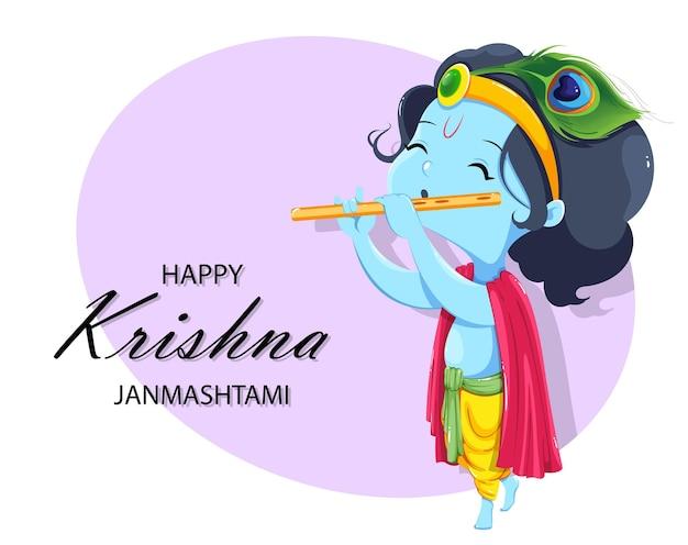 Carte de voeux happy krishna janmashtami lord krishna kid flûte payante