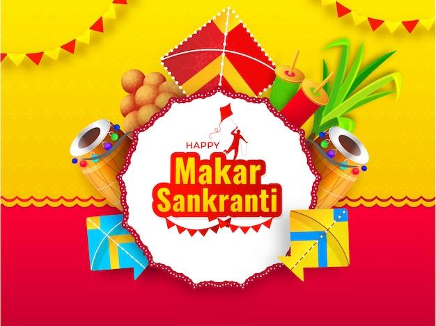 Carte de voeux happy makar sankranti