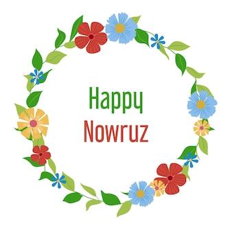 Carte de voeux happy nowruz avec des fleurs et des feuilles colorées