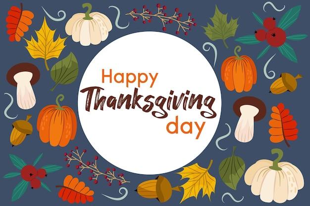 Carte de voeux happy thanksgiving avec un cercle pour le texte. fête de la récolte et de l'automne avec citrouilles et feuilles. illustration vectorielle pour les invitations de vacances.