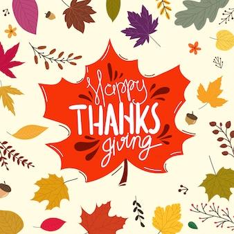 Carte de voeux happy thanksgiving day