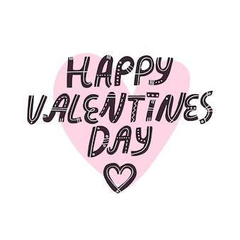 Carte de voeux happy valentines day avec lettrage