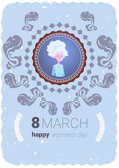 Carte de voeux happy women day avec le concept de vacances de la grand-mère 8 mars
