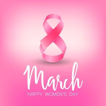 Carte de voeux happy women's day avec ruban rose
