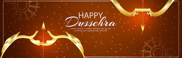 Carte de voeux heureuse de célébration de dussehra avec la flèche et l'arc de vecteur d'or