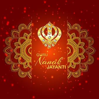 Carte de voeux heureuse de célébration de gurpurab