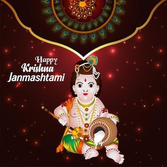 Carte De Voeux Heureuse De Célébration De Janmashtami Avec L'illustration De Seigneur Krishna Vecteur Premium