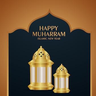 Carte de voeux heureuse de célébration de muharram avec la lanterne d'or de vecteur