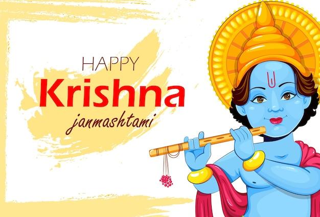 Carte De Voeux Heureuse De Krishna Janmashtami. Lord Krishna Payant La Flûte. Illustration Vectorielle Stock Pour Les Vacances Vecteur Premium