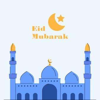 Carte de voeux avec illustration de la mosquée eid mubarak