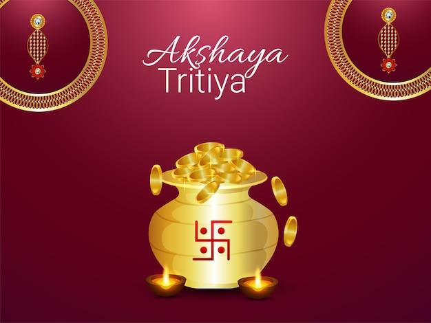 Carte de voeux d'invitation d'akshaya tritiya avec kalash de pièce d'or