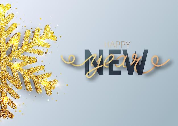 Carte de voeux, invitation avec bonne année. lettrage écrit à la main. flocon de neige de noël en or métallique, décoration, confettis chatoyants et brillants sur fond blanc.