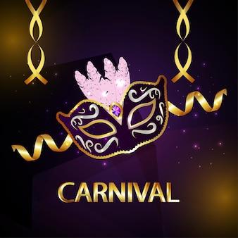 Carte de voeux d'invitation de carnaval avec masque de carnaval créatif