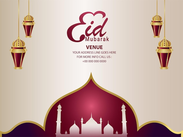 Carte de voeux d'invitation eid mubarak avec lanterne dorée