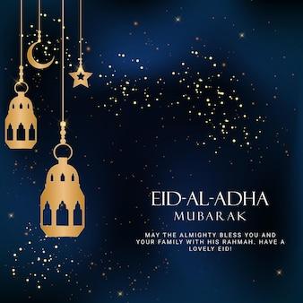 Carte de voeux islamique eid al adha eid mubarak