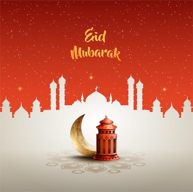 Carte de voeux islamique ramadan kareem modèle de conception de carte avec belle lanterne rouge et croissant de lune or