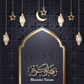 Carte De Voeux Islamique Ramadan Kareem De Religion Arabe, Lanterne Islamique. Fond De Calligraphie Ramadan Vecteur Premium