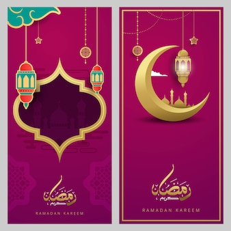 Carte de voeux islamique ramadan karim