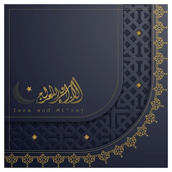 Carte de voeux isra et miraj