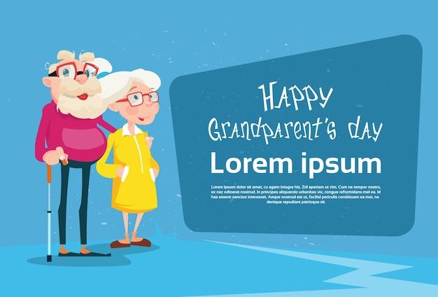 Carte de voeux de jour de grands-parents de couples de personnes âgées