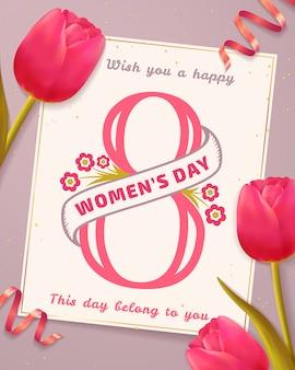 Carte de voeux de la journée de la femme.