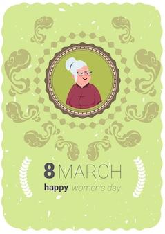 Carte de voeux de la journée des femmes heureuse avec une dame senior mignonne le 8 mars concept de vacances