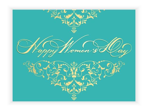 Carte de voeux de la journée internationale de la femme du 8 mars