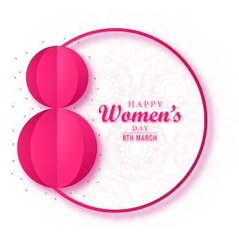 Carte de voeux de la journée internationale des femmes heureuses du 8 mars
