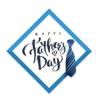 Carte de voeux joyeuse fête des pères calligraphie