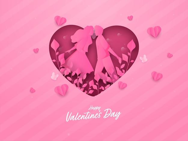 Carte de voeux joyeuse saint-valentin avec couple d'amoureux découpé en papier