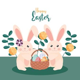 Carte de voeux joyeuses pâques avec lapin mignon, oeufs de pâques et décoration florale