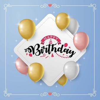 Carte de voeux de joyeux anniversaire avec cadre carré et ballons mignons